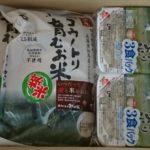 【株主優待】オリックスの優待を受領-2018年10月18日