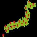 これから先は日本の人口減少は確実だと思いますが、その先はどうなんだろうと考えるのも面白い